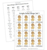 Dolch Nouns Jungle Safari Bingo