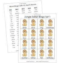 Dolch Nouns Jungle Safari Bingo